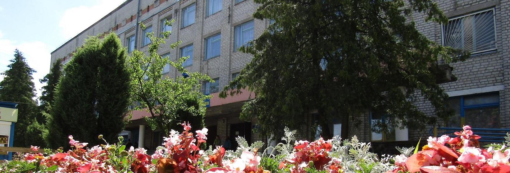 Центр сімейної медицини